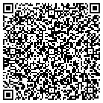 QR-код с контактной информацией организации ДорСервис, ООО