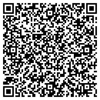 QR-код с контактной информацией организации ООО ПРОТЕКС