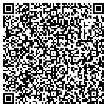 QR-код с контактной информацией организации Техсис, ОДО