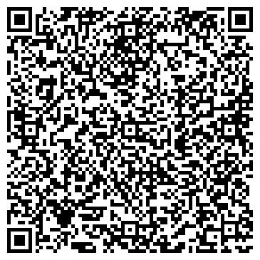 QR-код с контактной информацией организации Автосалон-АВ (Автосалон-AV), СООО