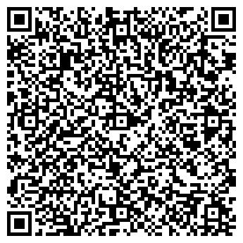 QR-код с контактной информацией организации Науменкова Е. А., ИП