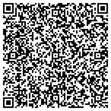 QR-код с контактной информацией организации Ремкомплекс, ОДО