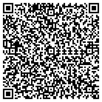 QR-код с контактной информацией организации АВР (AVR), ООО