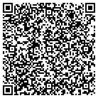 QR-код с контактной информацией организации Авенам, ООО
