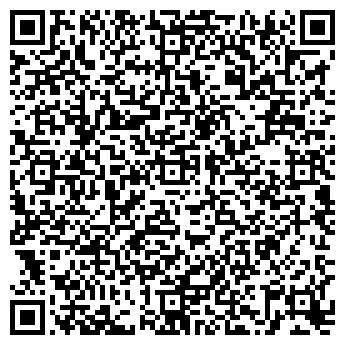 QR-код с контактной информацией организации Технодорэкспо, ООО
