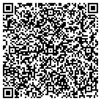 QR-код с контактной информацией организации МинГорИнвест, ООО