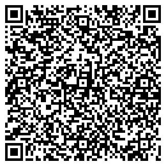 QR-код с контактной информацией организации Кондей