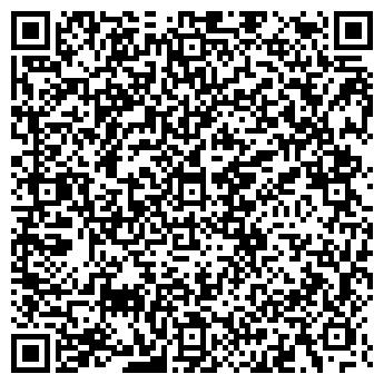 QR-код с контактной информацией организации АлРусСервис, ООО