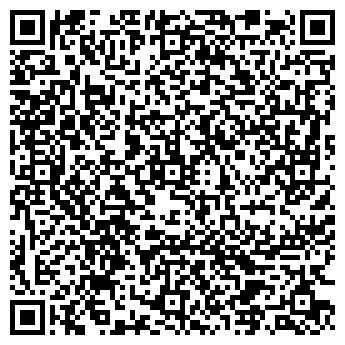 QR-код с контактной информацией организации Рефмастер, ООО