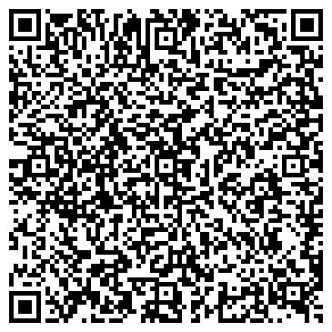 QR-код с контактной информацией организации Ривервайн (ЛеМан), ЧУП