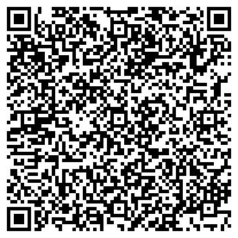 QR-код с контактной информацией организации Экотехцентр НПЧУП
