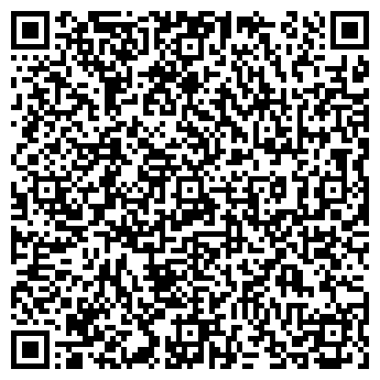 QR-код с контактной информацией организации Гуцал,ЧТПУП