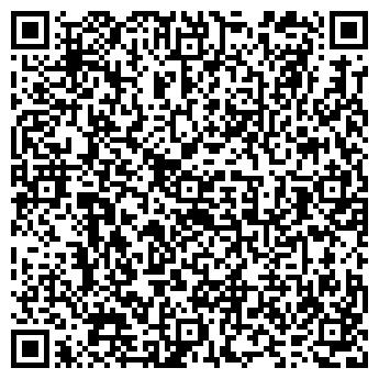 QR-код с контактной информацией организации ООО МИЛОСЕРДИЕ И ГУМАННОСТЬ