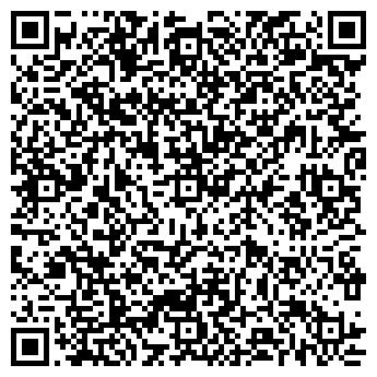 QR-код с контактной информацией организации Ната, ЧПУП