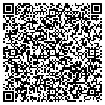 QR-код с контактной информацией организации КрайслерСервис, ООО