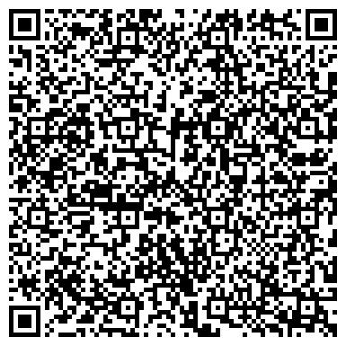 QR-код с контактной информацией организации Автомобильный парк 14 РУДТП