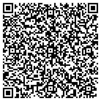 QR-код с контактной информацией организации Н-сервис, ООО
