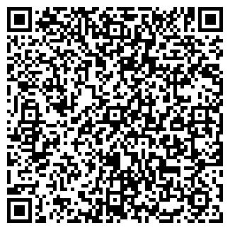 QR-код с контактной информацией организации Автореанимация, ООО