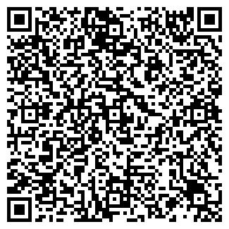 QR-код с контактной информацией организации Фалькат, ООО