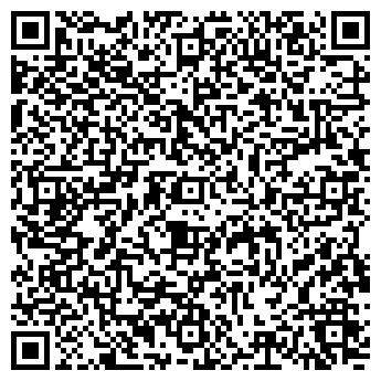 QR-код с контактной информацией организации Железный поток, ОДО