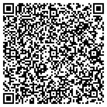 QR-код с контактной информацией организации Рэмкор, ОДО