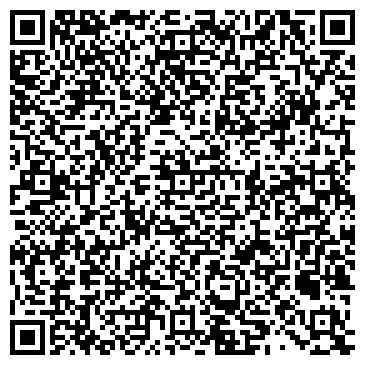 QR-код с контактной информацией организации ЭкоГазСервис, ОДО