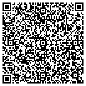 QR-код с контактной информацией организации Тенпри, ООО