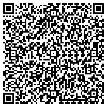 QR-код с контактной информацией организации Зязюля, ОДО