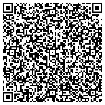 QR-код с контактной информацией организации Лад-Групп,ООО