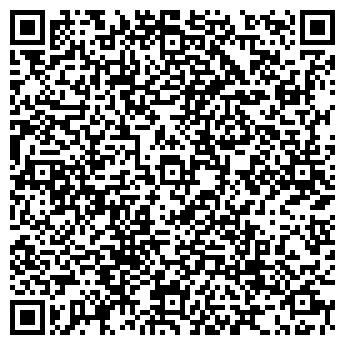 QR-код с контактной информацией организации Ампер-час, ЧУП