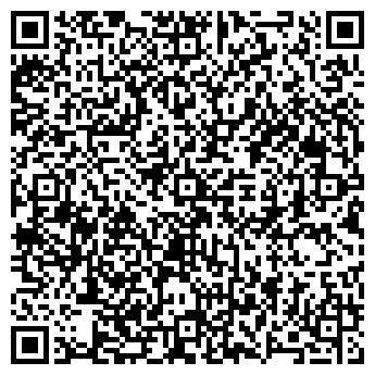 QR-код с контактной информацией организации Мави Моторс, ООО