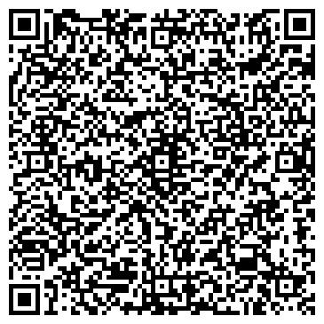 """QR-код с контактной информацией организации ТОО """"MAXTON"""""""