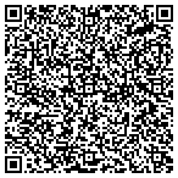 QR-код с контактной информацией организации ФОП Редька Людмила Ивановна