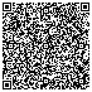 """QR-код с контактной информацией организации интернет-магазин """"Леона-стервъ"""""""