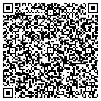 QR-код с контактной информацией организации Kinder Prokat
