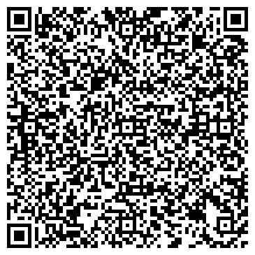 QR-код с контактной информацией организации Общество с ограниченной ответственностью ООО «Логистик-Бетон»