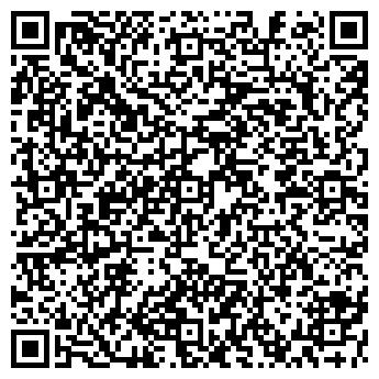 """QR-код с контактной информацией организации Общество с ограниченной ответственностью ООО """"НОВЫЙ БЕТОН"""""""