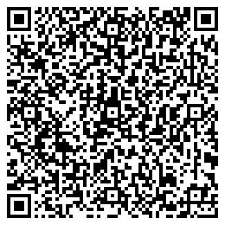 QR-код с контактной информацией организации Рокос