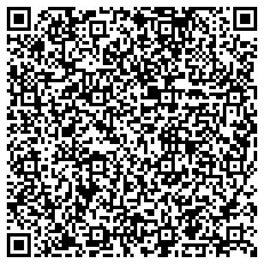 """QR-код с контактной информацией организации ООО """"Гидроспецмеханизация"""""""