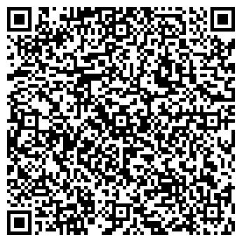 QR-код с контактной информацией организации ЧП Шулежко