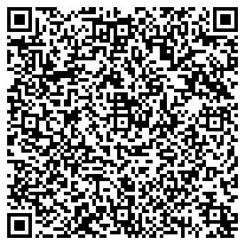QR-код с контактной информацией организации Александр Иванович