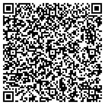 QR-код с контактной информацией организации Мега Билд Компани (МБК)