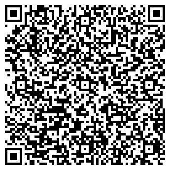 QR-код с контактной информацией организации Общество с ограниченной ответственностью ВостокХим, ООО