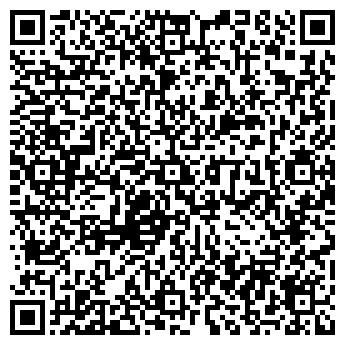 """QR-код с контактной информацией организации ООО """"МОНОЛИТ 2011"""""""