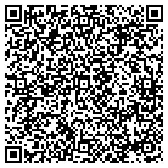 QR-код с контактной информацией организации ООО «Строй-Инвест»