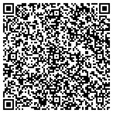 """QR-код с контактной информацией организации Компания """"Уютный Дом"""""""