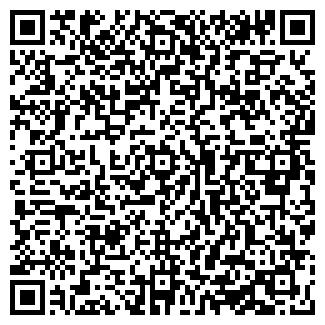 QR-код с контактной информацией организации ЭВЕРЕСТ БМ