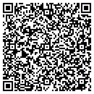 QR-код с контактной информацией организации ЧП Вороной