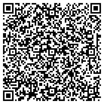 QR-код с контактной информацией организации Общество с ограниченной ответственностью ООО Ultima Business Group