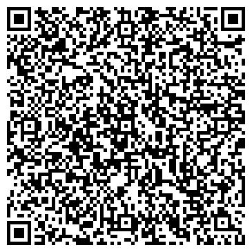 """QR-код с контактной информацией организации ООО """"Инвест Строй"""""""